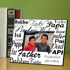 Dad in Translation Personalized Picture Frames