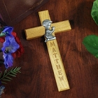 Praying Boy Personalized Wood Wall Cross