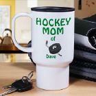 Hockey Parent Personalized Travel Mugs