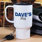 Personalized Any Name Travel Mug